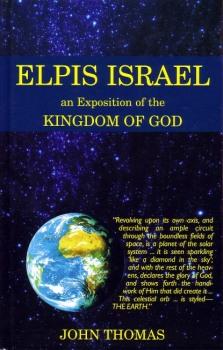 elpis_israel